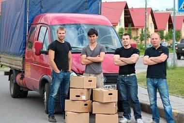 четыре грузчика на переезд